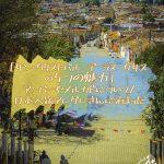 【メキシコ】サン・クリストバル・デ・ラス・カサスの5つの魅力・日本人宿アレグレさんに泊まった