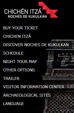 チチェンイッツァ遺跡のナイトショーチケットの入手方法