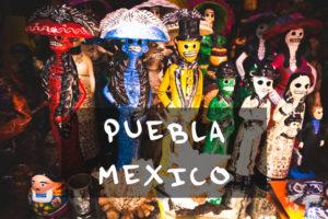 魅惑の町プエブラ。教会巡りに、美術館巡り。メキシコの文化がぎゅっと詰まったプエブラへ!