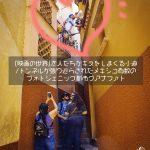 [映画の世界]恋人たちがキスをしまくる小道/トンネルが張り巡らされたメキシコ有数のフォトジェニック都市グアナファト