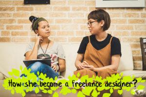 """自由な生き方ができる""""フリーランスデザイナー""""という道を選んだ幼馴染のおっちーへのインタビュー 動画あり"""