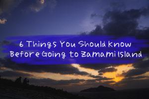 座間味島に訪れる前に必ず知っておきたい6つの事!