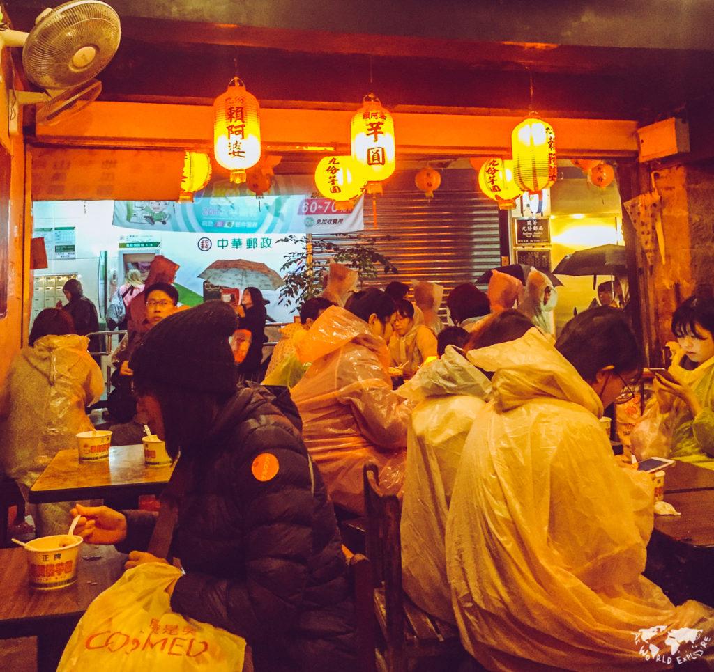 台湾・台北九份のレストラン
