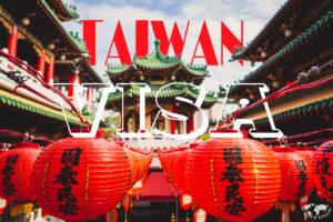 台湾入国は心配なし!観光ビザと片道航空券と入国カード