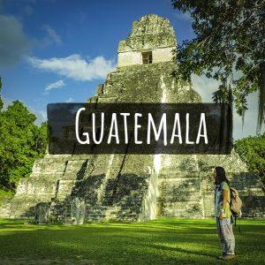 グアテマラの遺跡
