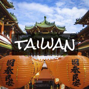 台湾のお寺と提灯