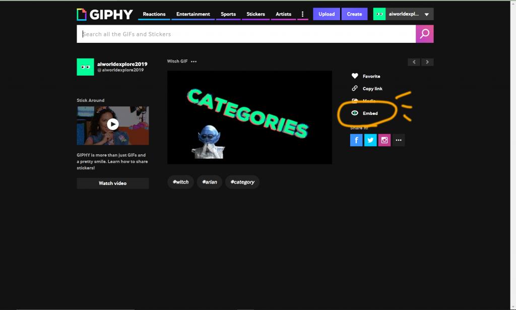 GIPHYで作ったGIFをブログに張り付ける