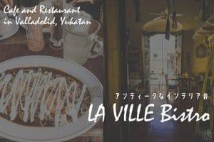アンティーク&シャビーなインテリアがかわいいLA VILLE Bistro【バジャドリードのカフェ/レストラン】