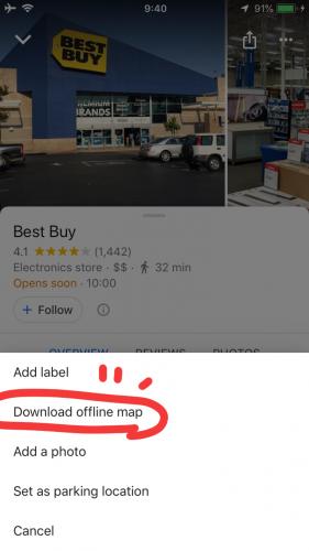 グーグルマップのオフラインマップのダウンロード