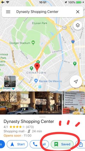 グーグルマップの使い方お気に入り場所の保存