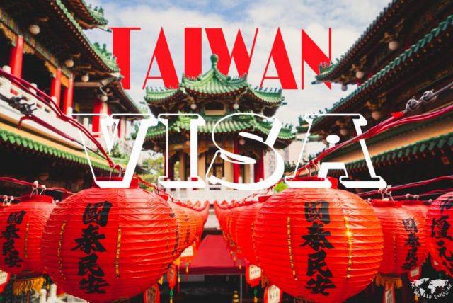 台湾 ビザ 入国 審査 カード